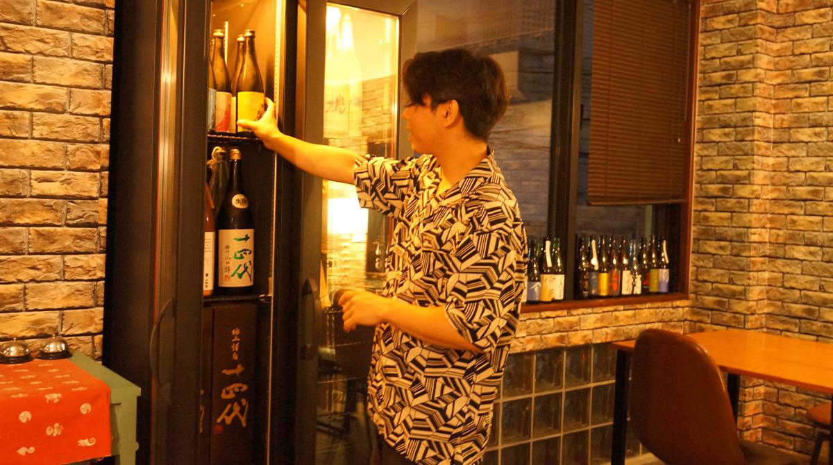 日本酒、十四代